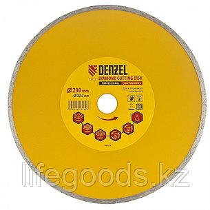 Диск алмазный, отрезной сплошной, 230 х 22,2 мм, мокрая резка Denzel, фото 2