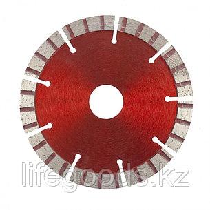 Диск алмазный, отрезной Турбо-сегментный, 115 х 22,2 мм, сухая резка Matrix Professional, фото 2
