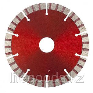 Диск алмазный, отрезной Турбо-сегментный, 125 х 22,2 мм, сухая резка Matrix Professional, фото 2