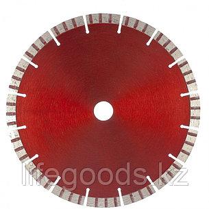 Диск алмазный, отрезной Турбо-сегментный, 230 х 22,2 мм, сухая резка Matrix Professional 73150, фото 2