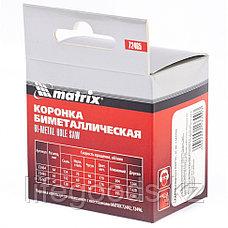 Коронка Bimetal 65 мм Matrix 72465, фото 3