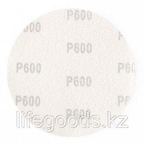 """Круг абразивный на ворсовой подложке под """"липучку"""", P 600, 125 мм, 10 шт Matrix 73876, фото 2"""