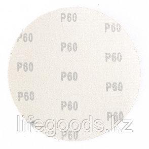 """Круг абразивный на ворсовой подложке под """"липучку"""", P 80, 150 мм, 5 шт Matrix 73884, фото 2"""