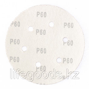 """Круг абразивный на ворсовой подложке под """"липучку"""", перфорированный, P 120, 150 мм, 5 шт Matrix 73841, фото 2"""