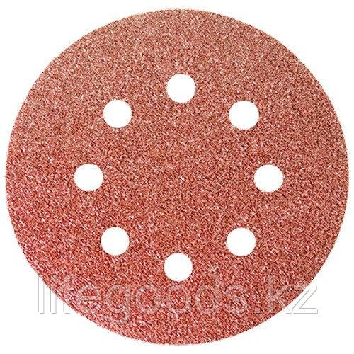 """Круг абразивный на ворсовой подложке под """"липучку"""", перфорированный, P 180, 125 мм, 5 шт Matrix 73808"""