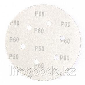 """Круг абразивный на ворсовой подложке под """"липучку"""", перфорированный, P 60, 150 мм, 5 шт Matrix 73837, фото 2"""