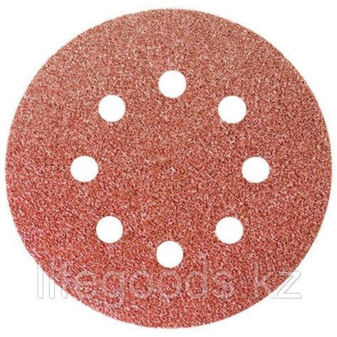 """Круг абразивный на ворсовой подложке под """"липучку"""", перфорированный, P 80, 125 мм, 5 шт Matrix 73804, фото 2"""