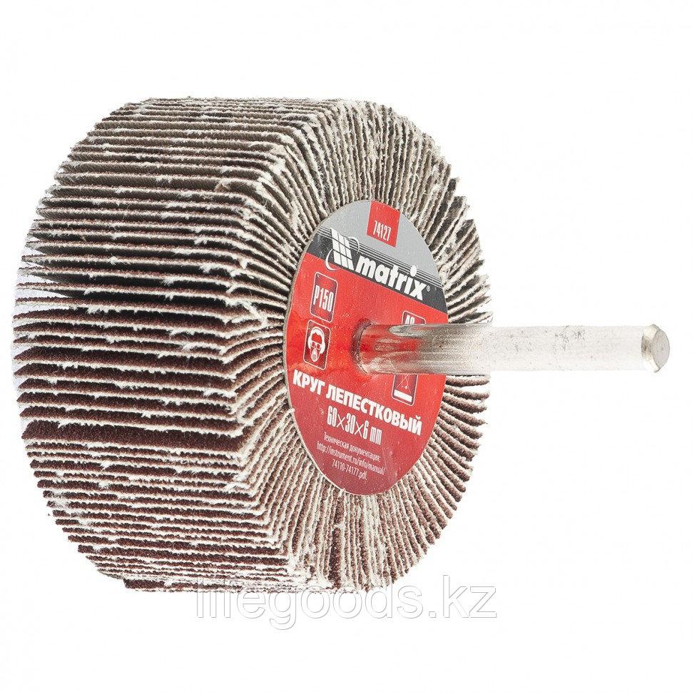 Круг лепестковый для дрели, 60 х 30 х 6 мм, Р 100 Matrix 74125