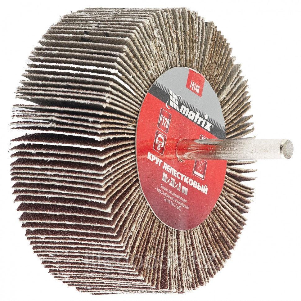 Круг лепестковый для дрели, 80 х 30 х 6 мм, P 100 Matrix 74145