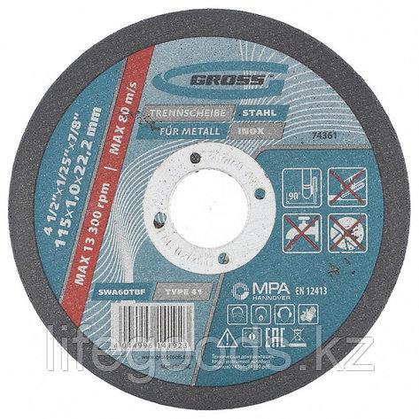 Круг отрезной по металлу, 115 х 1 х 22 мм Gross 74361, фото 2