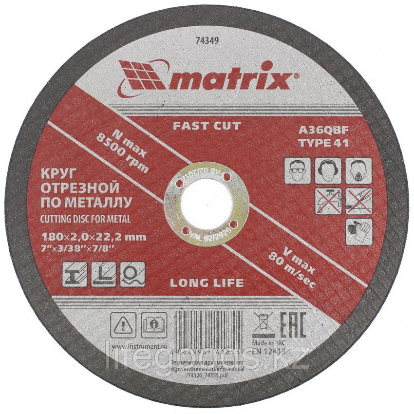 Круг отрезной по металлу, 180 х 2 х 22 мм Matrix