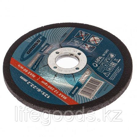 Круг шлифовальный по металлу, 125 х 6,0 х 22,2мм Gross 74400, фото 2