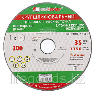 "Круг шлифовальный, 200 х 20 х 32 мм, 63С, F90, (K, L) ""Луга"" Россия 73486, фото 2"