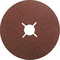 Круги фибровые 5 шт, Р 80, 180 х 22 mm Matrix 73922