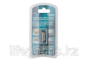 Лезвия МИНИ, 9 мм, трапециевидные, пластиковый пенал, 15 шт Gross 79373, фото 2