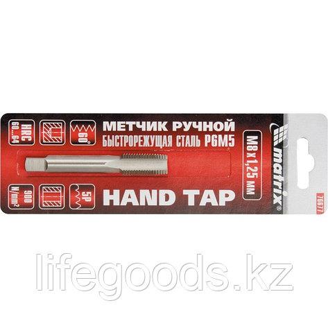 Метчик ручной М12 х 1,25 мм, Р6М5 Matrix 76694, фото 2
