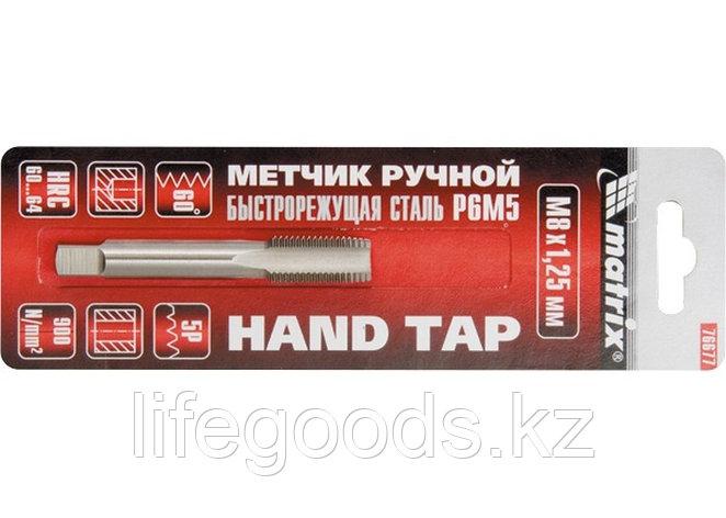 Метчик ручной М6 х 1 мм, Р6М5 Matrix, фото 2