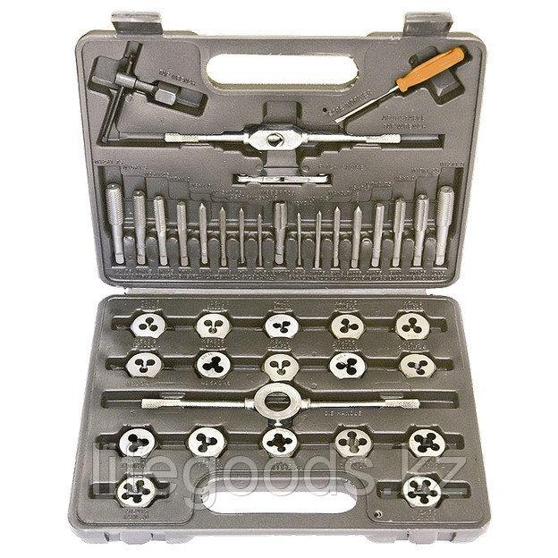 Набор метчиков и плашек М3-М12, плашко-метчикодержатель, 40 предметов, пластиковый бокс Sparta 773155
