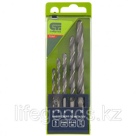 Набор сверл по металлу, 4-10 мм, 5 шт, Р6М5, пластиковый кейс, Сибртех 72347, фото 2