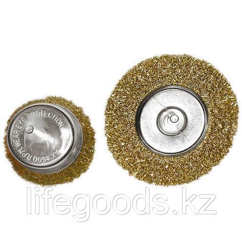"Набор щеток для дрели, 2 шт, 1 плоская, 100 мм, 1 ""чашка"", 75 мм, со шпильками Matrix 74480, фото 2"