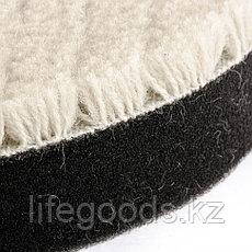 """Насадка полировальная """"под липучку"""", 125 мм, короткая плетеная шерстяная нить Matrix 75962, фото 2"""
