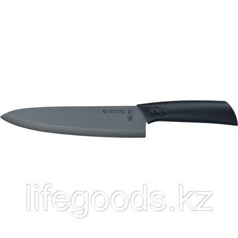 """Нож кухонный """"Migoto"""", диоксид циркония черный, 8""""/200 мм Mtx Ceramics 79050, фото 2"""
