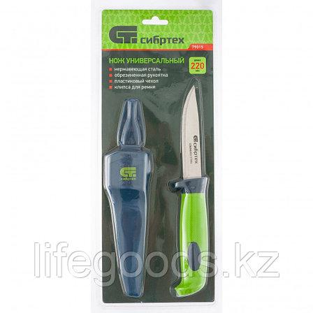 Нож универсальный с чехлом, обрезиненная рукоятка, 220 мм, лезвие 100 мм Сибртех 79015, фото 2