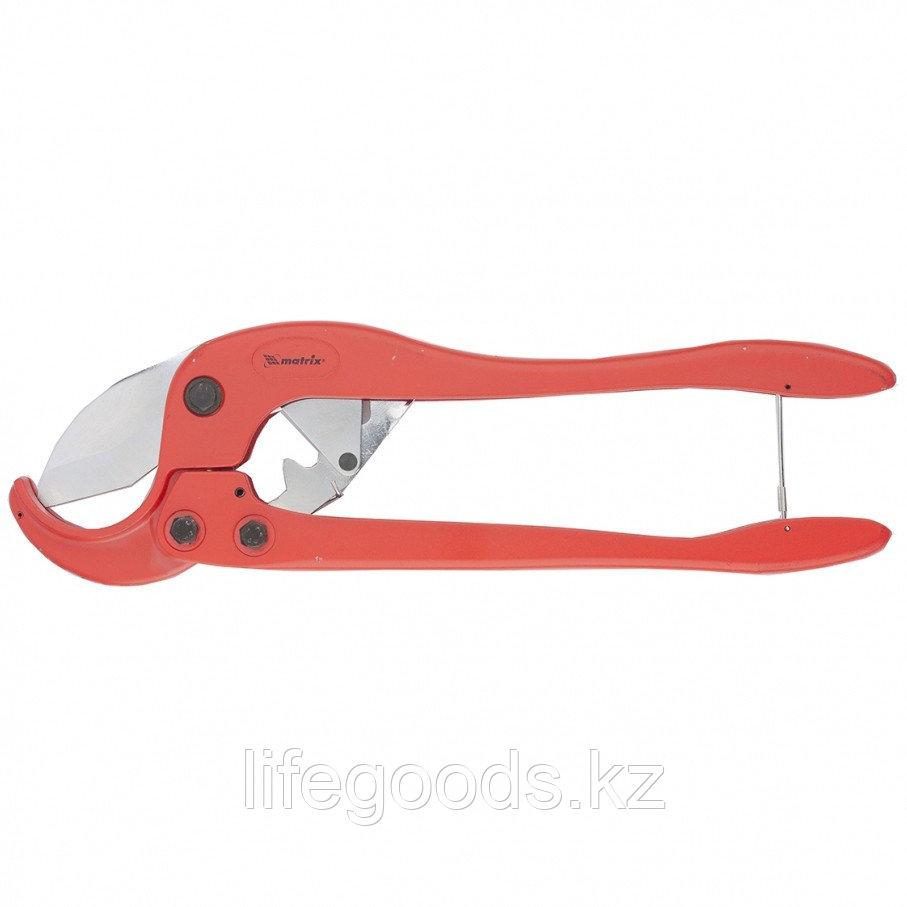 Ножницы для резки изделий из ПВХ, универсальные, D 63 мм, порошковое покрытие рукояток Matrix 78418
