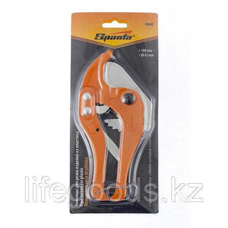 Ножницы для резки изделий из пластика, 180 мм, D до 42 мм Sparta 78400, фото 2