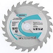 Пильный диск по дереву 150 x 20/16 x 24Т Gross 73304