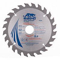 Пильный диск по дереву 190 x 30 мм, 24 твердосплавных зуба Барс 73370