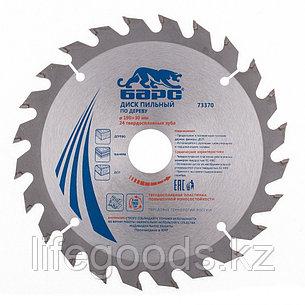 Пильный диск по дереву 190 x 30 мм, 24 твердосплавных зуба Барс 73370, фото 2
