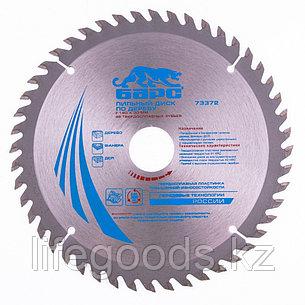 Пильный диск по дереву 190 x 30 мм, 48 твердосплавных зубъев Барс 73372, фото 2