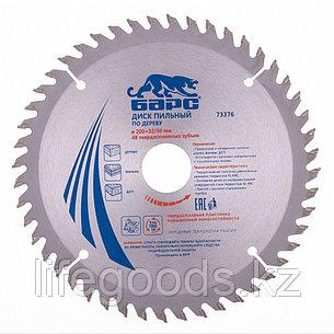 Пильный диск по дереву 200 x 32/30 мм, 48 твердосплавных зубъев Барс 73376, фото 2