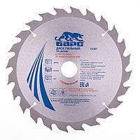 Пильный диск по дереву 250 x 32/30 мм, 24 твердосплавных зуба Барс 73387