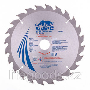 Пильный диск по дереву 250 x 32/30 мм, 24 твердосплавных зуба Барс, фото 2