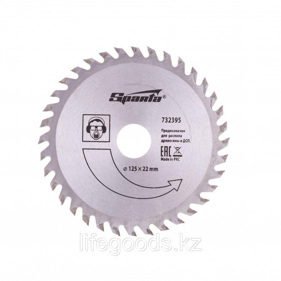 Пильный диск по дереву, 125 х 22 мм, 36 зубьев Sparta 732395