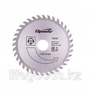 Пильный диск по дереву, 125 х 22 мм, 36 зубьев Sparta 732395, фото 2