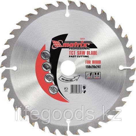 Пильный диск по дереву, 160 х 20 мм, 24 зуба, кольцо 16/20 Matrix Professional 73211, фото 2