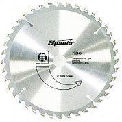 Пильный диск по дереву, 200 х 22 мм, 40 зубьев Sparta 732445