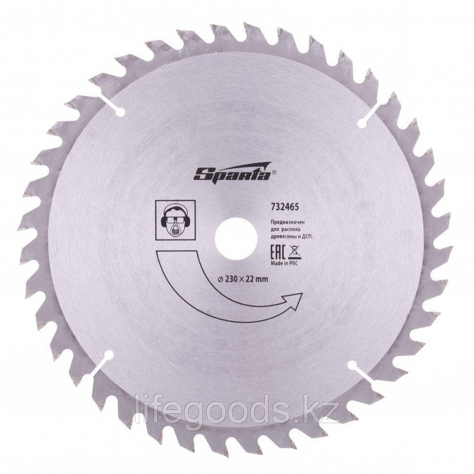 Пильный диск по дереву, 230 х 22 мм, 40 зубьев Sparta 732465