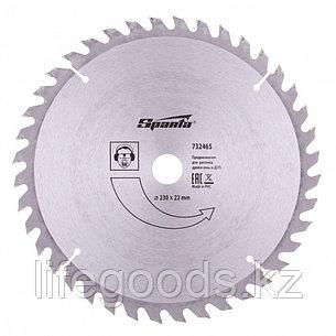 Пильный диск по дереву, 230 х 22 мм, 40 зубьев Sparta 732465, фото 2