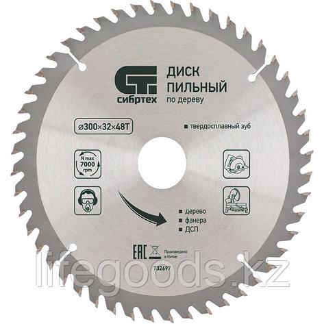 Пильный диск по дереву, 250 х 32 мм, 24 зуба Сибртех 732657, фото 2