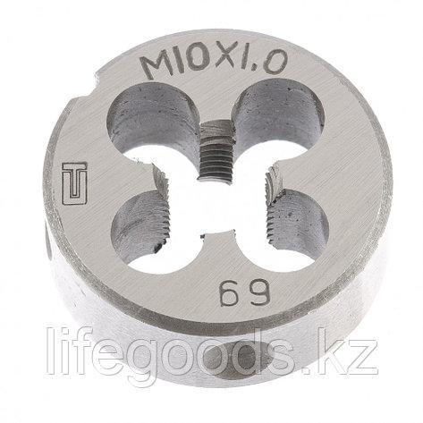 Плашка М10 х 1 мм Сибртех 77024, фото 2