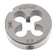 Плашка М12 х 1,25 мм Сибртех 77030
