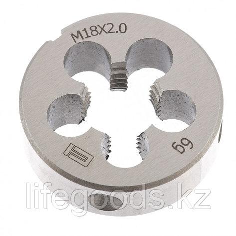 Плашка М18 х 2 мм Сибртех 77050, фото 2