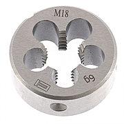 Плашка М18 х 2,5 мм Сибртех 77052