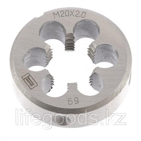 Плашка М20 х 2 мм Сибртех 77056, фото 2