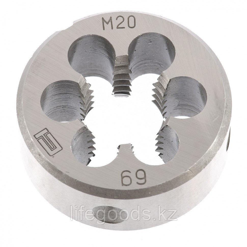 Плашка М20 х 2,5 мм Сибртех 77058
