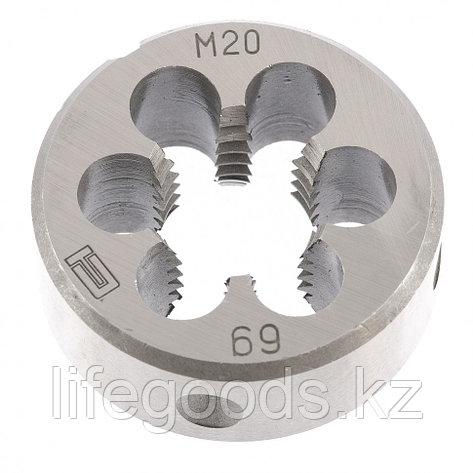 Плашка М20 х 2,5 мм Сибртех 77058, фото 2